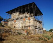 Restauro do Palácio de Valflores e Quinta